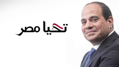 President Abdel Fatah Elsisi Launched the presidential Initiative Next Technology Leaders, NTL in 2016.